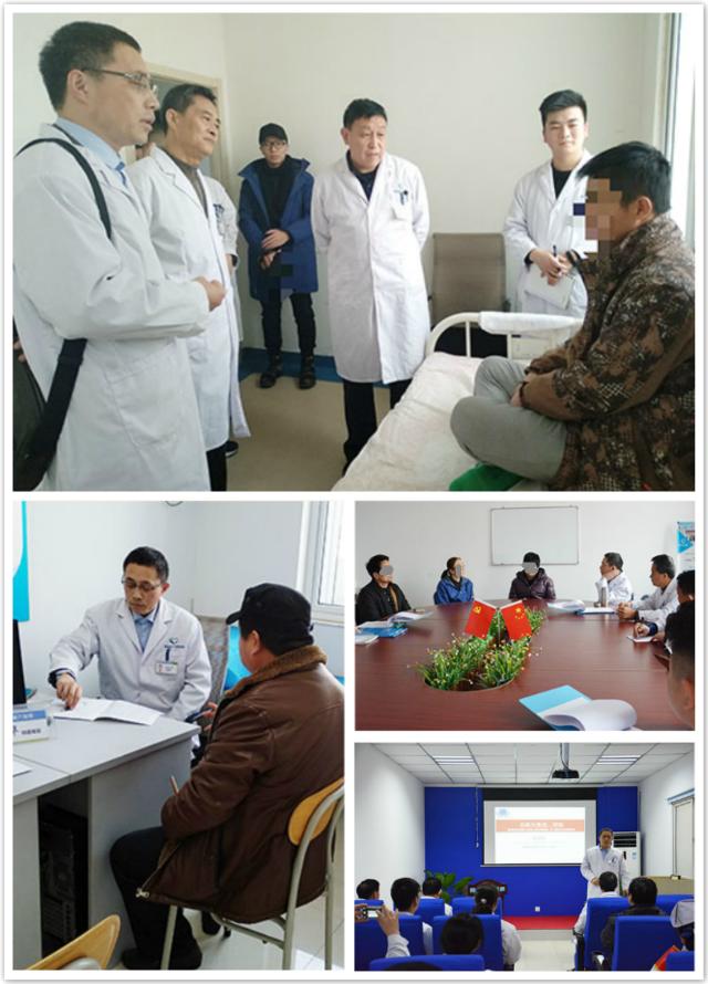 医生来了!北京大学第六医院医生张卫华4月21日坐诊青岛安宁医院